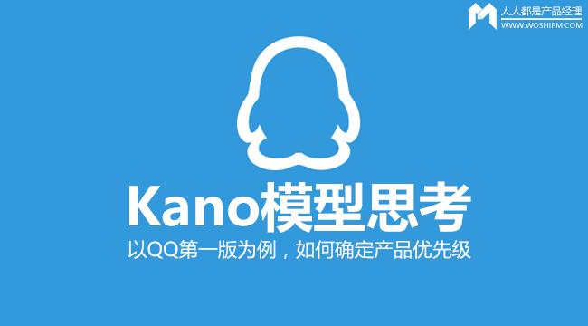 kanomoxing