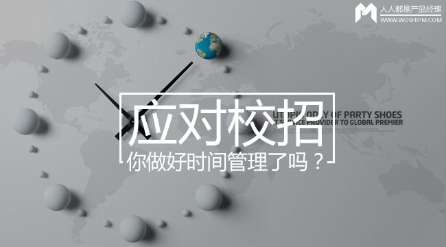 shijianguanli