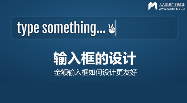 shurukuang