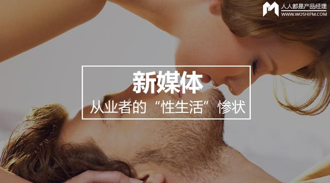 xinmeitixingshengh
