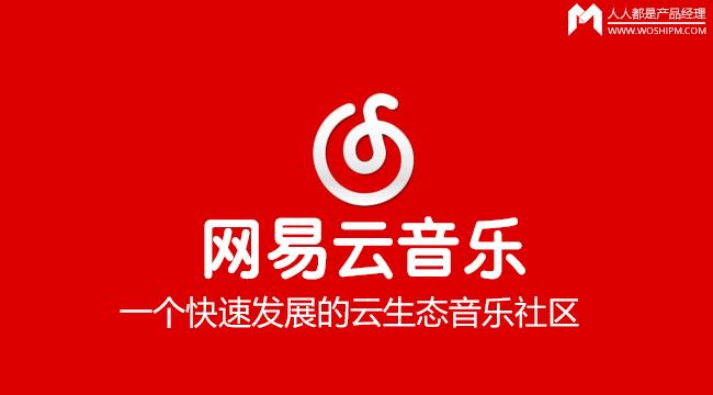 yunshengtaishequ