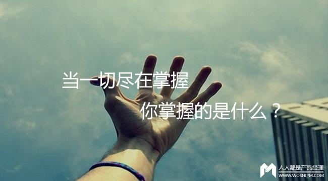 zhangwo