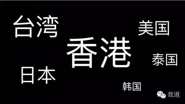 QQ截图20151027142037