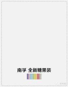 QQ截图20151028102540