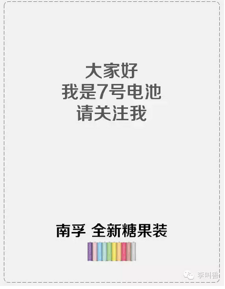 QQ截图20151028102657