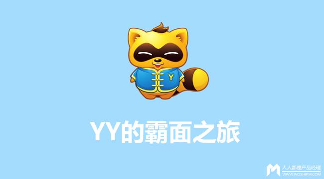 bamianjingyan