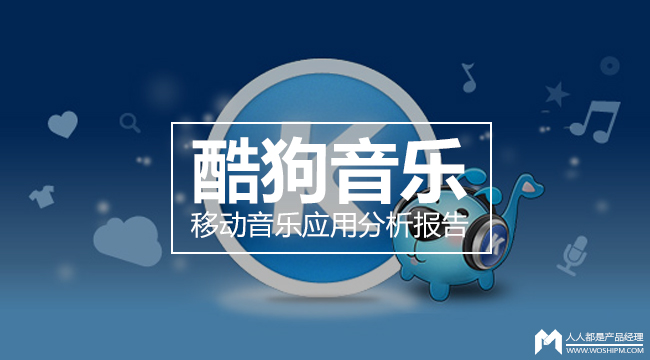 kugoufenxi