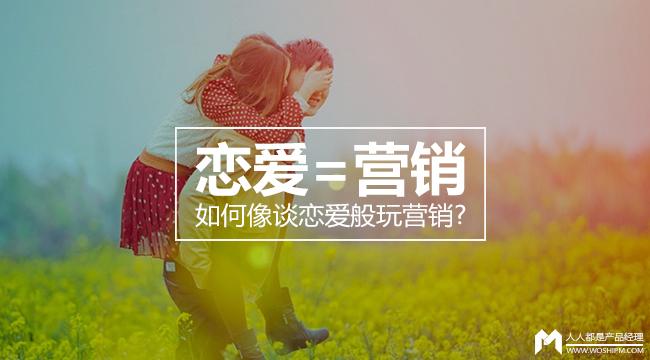 lianaiyingxiao