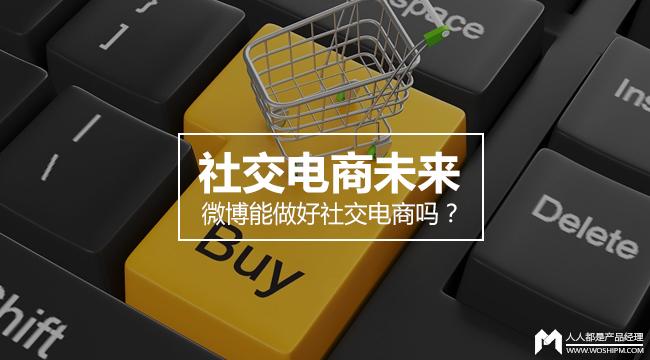 shejiaodianhang