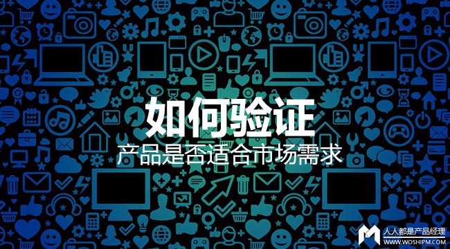 shichangxuqiu