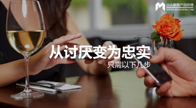 taoyanzhongshi