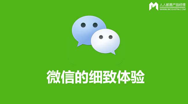 weixiniyan