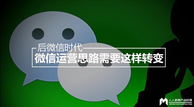 weixinyunyin