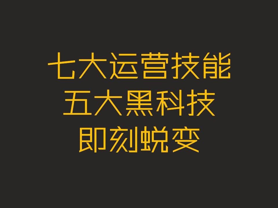 xingkong002