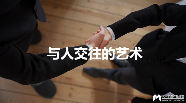 yurenjiaowang