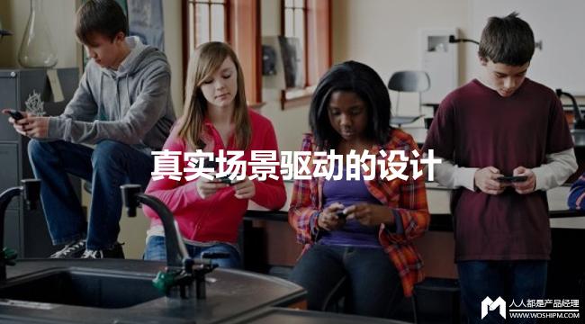 zhenshichangjingqudognsheji