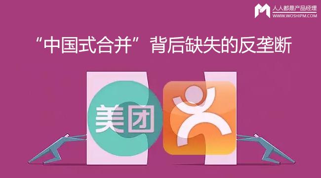 zhongguoshebin