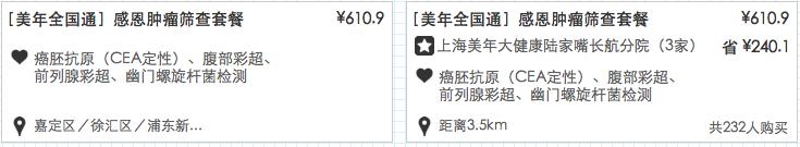 屏幕快照 2015-11-01 下午2.48.04