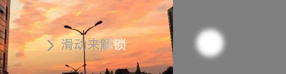 镂空背景图+发光效果的图片