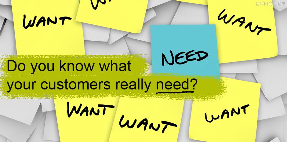 用户需求 产品需求_内部分享PPT 产品狗如何做需求   人人都是产品经理