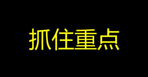 QQ截图20151111182024