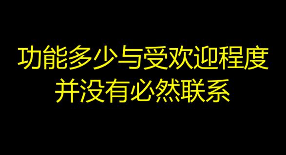 QQ截图20151111184115