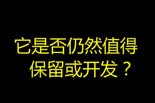 QQ截图20151116173224
