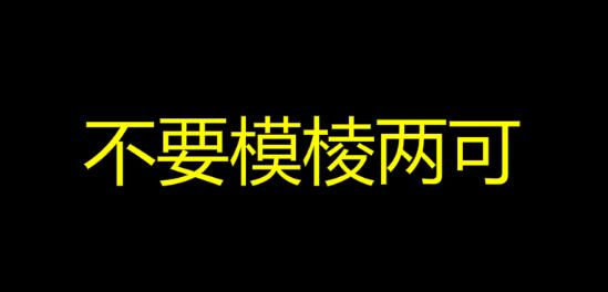 QQ截图20151117141716