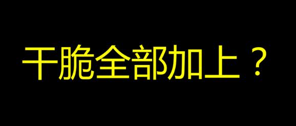QQ截图20151120203321