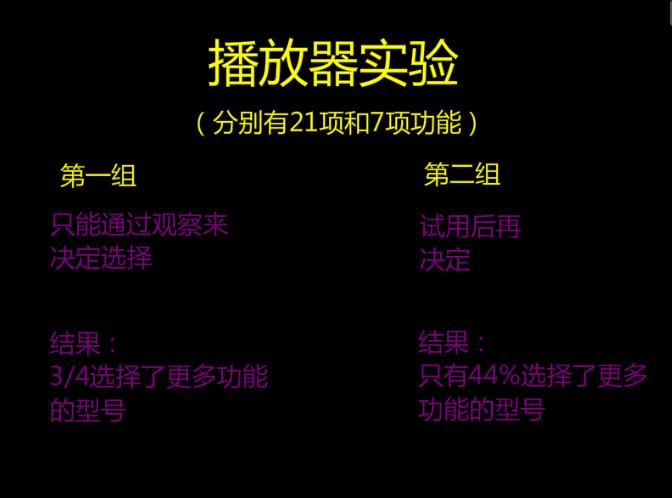 QQ截图20151120204811