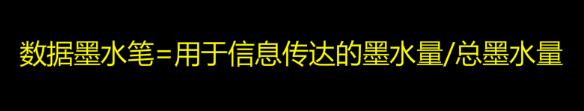 QQ截图20151122180557