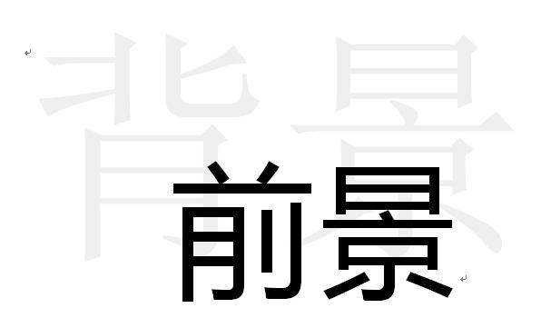 QQ截图20151122183116