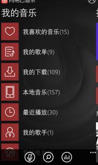 QQ截图20151123170735