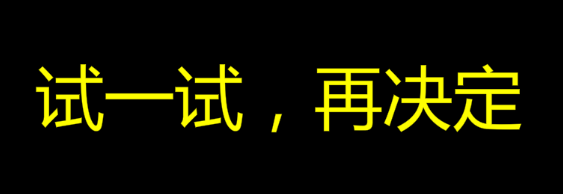 QQ截图20151123173913