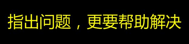 QQ截图20151129120019