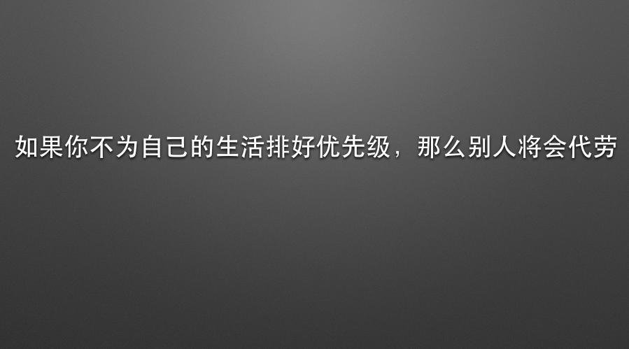 QQ20150908-1