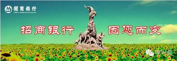 lijiaoshou11