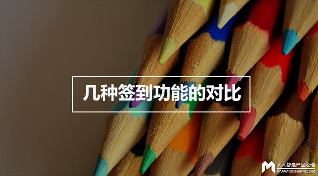 qiandao
