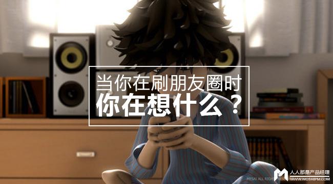 shuapingyouquan