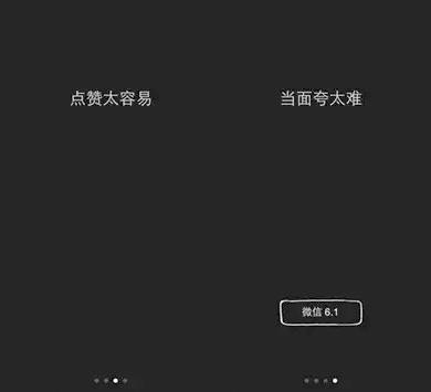 weixin