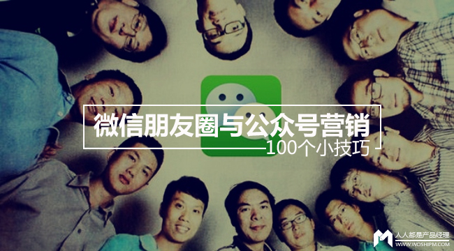 weixin222