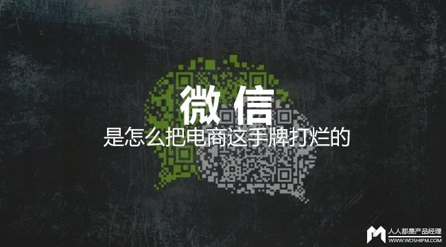 weixindalan
