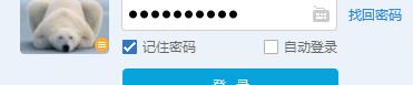 QQ截图20151130210629