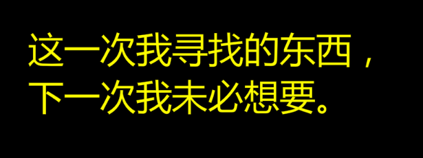 QQ截图20151201134621