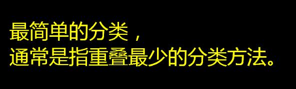 QQ截图20151208154615