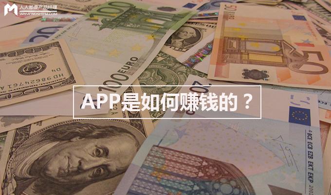 appzhuanqian