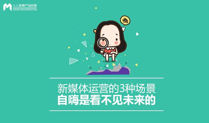 changjing