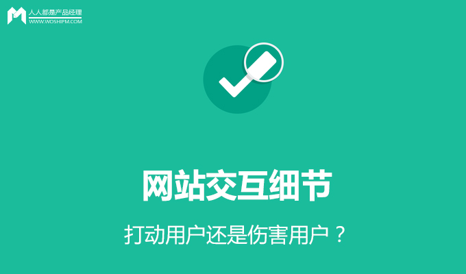 shanghaiyonghu