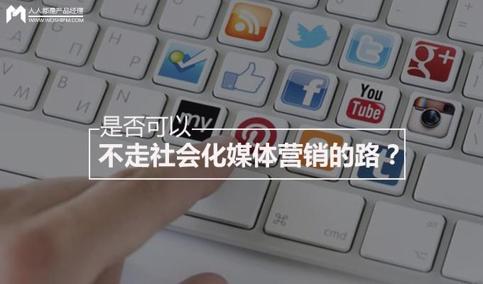 shehuiyingxiao