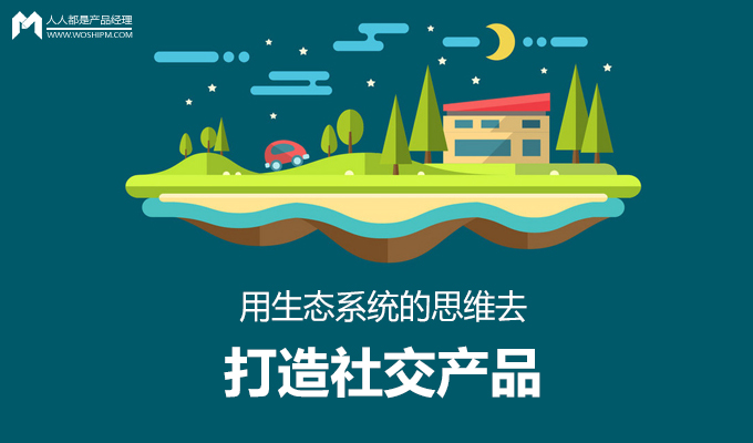 shejiaochanpin